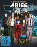 Ghost in the Shell - ARISE: Komplettbox BLU-RAY Box