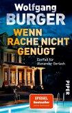 Wenn Rache nicht genügt / Kripochef Alexander Gerlach Bd.16