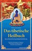 Das tibetische Heilbuch (eBook, ePUB)
