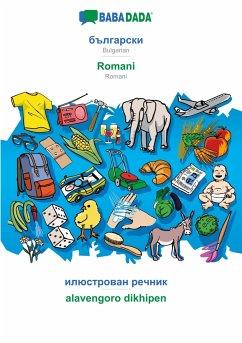 BABADADA, Bulgarian (in cyrillic script) - Romani, visual dictionary (in cyrillic script) - alavengoro dikhipen - Babadada Gmbh