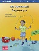 Die Sportarten. Kinderbuch Deutsch-Russisch