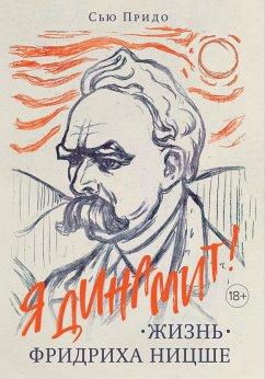 I AM DYNAMITE! A Life of Friedrich Nietsche (eBook, ePUB) - Prideaux, Sue