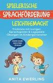 Spielerische Sprachförderung leicht gemacht (eBook, ePUB)