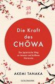 Die Kraft des Chowa (eBook, ePUB)