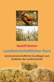 Landwirtschaftlicher Kurs (eBook, ePUB)