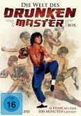 Die Welt des Drunken Master Box DVD-Box