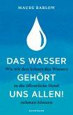 Das Wasser gehört uns allen! (eBook, ePUB)