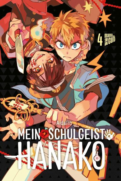 Buch-Reihe Mein Schulgeist Hanako