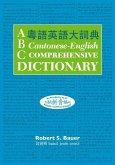 ABC Cantonese-English Comprehensive Dictionary