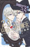 Yamada-kun and the Seven Witches 23-24