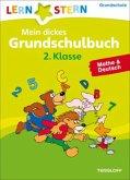 Mein dickes Grundschulbuch 2. Klasse. Mathe & Deutsch (Mängelexemplar)