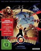 Flash Gordon Limited Collector's Edition