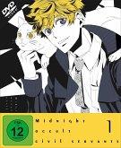 Midnight Occult Civil Servants - Volume 1 (Ep. 1-4)