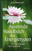 Ayurveda - Handbuch der Energietypen (eBook, ePUB)