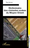 Dictionnaire des cinéastes arabes du Moyen-Orient