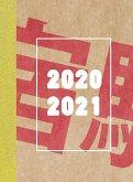 Terminplaner 2020 2021 A4
