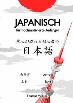 Japanisch für hochmotivierte Anfänger