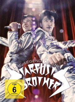 The Legend of the Stardust Brothers Special 2-Disc Edition