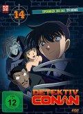 Detektiv Conan - Box 14 (Ep. 359-383)
