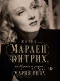 Marlene Dietrich: The Life (eBook, ePUB)