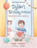 Dylan's Birthday Present: Bilingual Ukrainian and English Edition