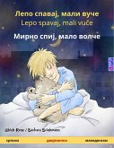 Sleep Tight, Little Wolf (Serbian - Macedonian) (eBook, ePUB)