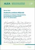 Arabische amtliche Nilbriefe