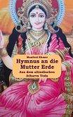 Hymnus an die Mutter Erde