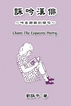 Chant The Exquisite Poetry - Amy Liu; ¿¿¿