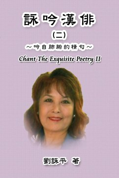 Chant The Exquisite Poetry II - Amy Liu; ¿¿¿