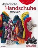 Japanische Handschuhe stricken (eBook, ePUB)