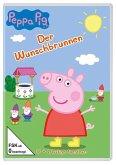 Peppa Pig: Der Wunschbrunnen