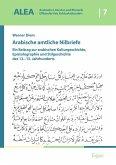 Arabische amtliche Nilbriefe (eBook, PDF)