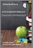 Interkultura Schülerwörterbuch Deutsch-Amharisch