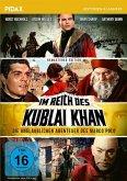 Im Reich des Kublai Khan Remastered