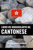 Libro ng Bokabularyo ng Cantonese (eBook, ePUB)