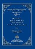 Das Tantra der mündlichen Überlieferung der vier Tantras der Tibetischen Medizin 1. Teil.