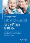 Bulgarisch-Deutsch für die Pflege zu Hause (eBook, PDF)