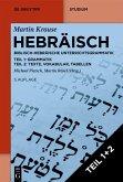 Hebräisch (eBook, PDF)
