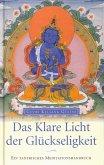 Das Klare Licht der Glückseligkeit (eBook, ePUB)