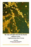 The Life of Prophet Dawud AS (David) Bilingual Version English Germany Classic Version