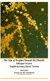 The Life of Prophet Dawud AS (David) Bilingual Version English Germany Classic Version Hardcover Edition