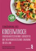 Ernährung bei Kinderwunsch (eBook, ePUB)