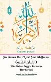 Juz Amma Dari Kitab Suci Al-Quran (القرآن الكريم) Edisi Bahasa Inggris Berwarn