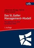 Das St. Galler Management-Modell (eBook, ePUB)