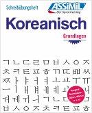 ASSiMiL Koreanisch - Die Hangeul-Schrift - Übungsheft