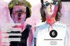G:sichtet 6. Frauenbilder.Sichtfelder