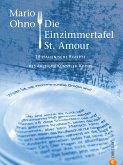 Kochbuch: Mario Ohno - Die Einzimmertafel St. Amour (eBook, ePUB)