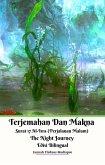 Terjemahan Dan Makna Surat 17 Al-Isra (Perjalanan Malam) The Night Journey Edisi Bilingual (eBook, ePUB)