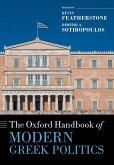The Oxford Handbook of Modern Greek Politics (eBook, ePUB)